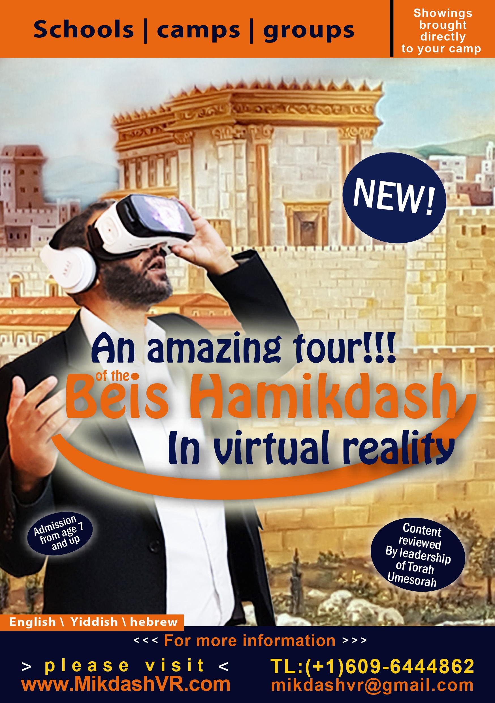 Mikdash VR